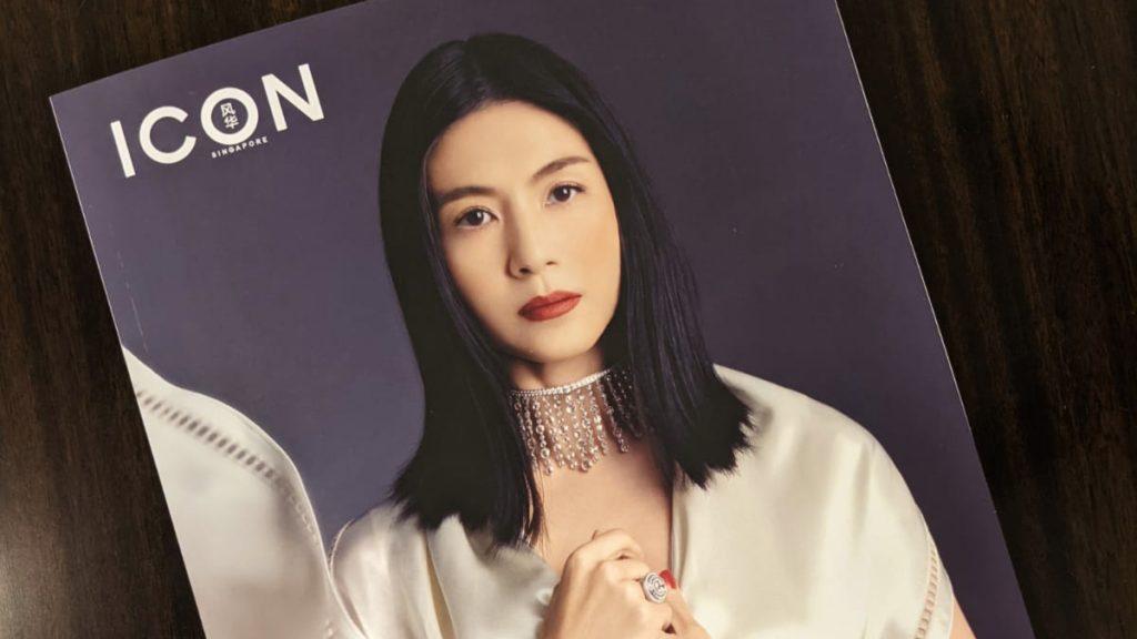 Icon Singapore Magazine