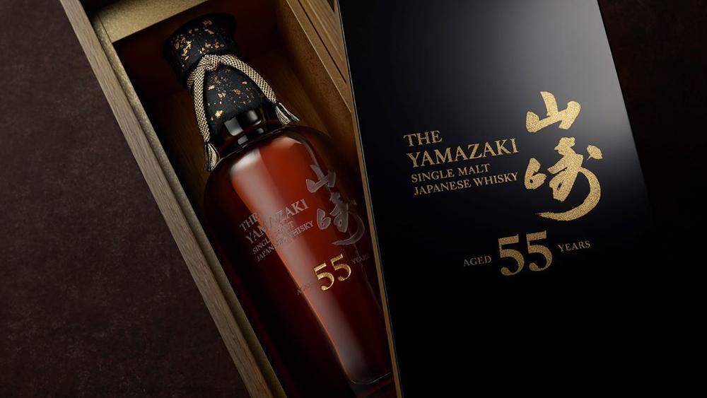 Yamazaki 55 Year Old Whisky